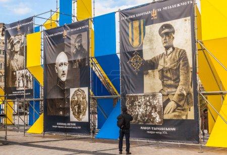 KYIV, UKRAINE - 13 OCT 2017: festive decoration of square to the Day of Defender of Fatherland, Cossacks Day and Ukrainian Insurgent Army, Kiev, Ukraine