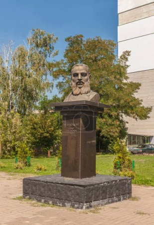 BORISPOL (Boryspil), UKRAINE - 16 AUGUST, 2017: Monument to Pavlo Chubynsky, the author of the words of the anthem of Ukraine, in Borispol (Boryspil), Kiev region, Ukraine