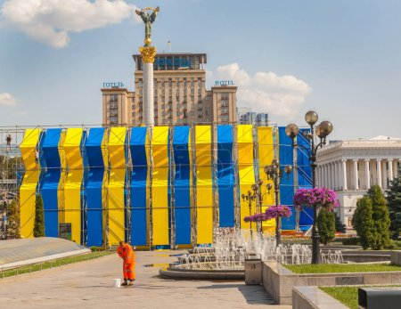KYIV, UKRAINE - 19 AUG 2017: Festive decoration of the square for the 26th Independence Day, Kyiv, Ukraine