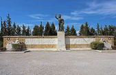Memorial to the 300 spartans, Thermopylae, Greece