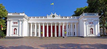 Palace of the City Hall, Odessa, Ukraine