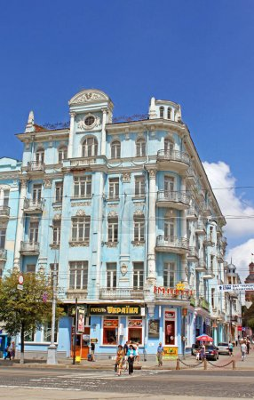 "Former hotel ""Savoy"" (1912), now it is the hotel ""Ukraine"" on the main street Soborna, Vinnytsia, Ukraine"