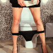 Part of the bisexual with toilet roll who stays ne...