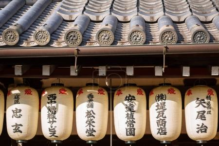 Photo for KYOTO, JAPAN - NOVEMBER 11, 2016: Traditional japanese roof of the temple in Kyoto, Japan. Kyoto was formerly the Imperial capital of Japan for more than one thousand years - Royalty Free Image