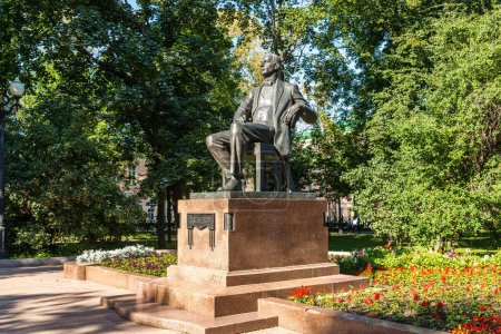 Moscow Russia August 312017 Monument