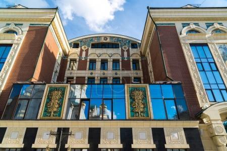 Moscow, Russia - July 24. 2017. Sretensky Theological Seminary on Bolshaya Lubyanka street