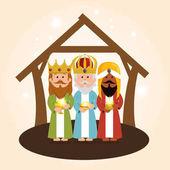 cute three wise kings manger