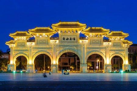 Photo pour Chiang Kai-shek Memorial Hall à Taipei, Taiwan - image libre de droit