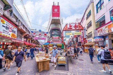 street view of Ameya Yokocho