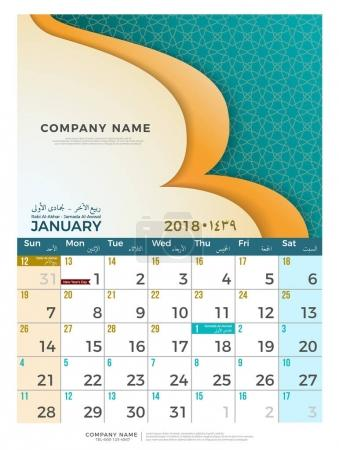 01 January Hijri 1439 to 1440 islamic calendar 2018 design template. Simple minimal elegant desk calendar hijri 1439, 1440 islamic pattern template with colorful graphic on white background