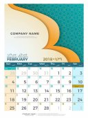 02 February Hijri 1439 to 1440 islamic calendar 2018 design template Simple minimal elegant desk calendar hijri 1439 1440 islamic pattern template with colorful graphic on white background