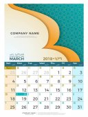 03 March Hijri 1439 to 1440 islamic calendar 2018 design template Simple minimal elegant desk calendar hijri 1439 1440 islamic pattern template with colorful graphic on white background