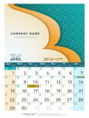 04 April Hijri 1439 to 1440 islamic calendar 2018 design template Simple minimal elegant desk calendar hijri 1439 1440 islamic pattern template with colorful graphic on white background