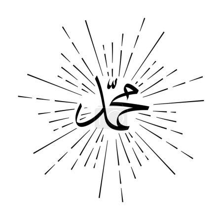 Vintage Muhammad word