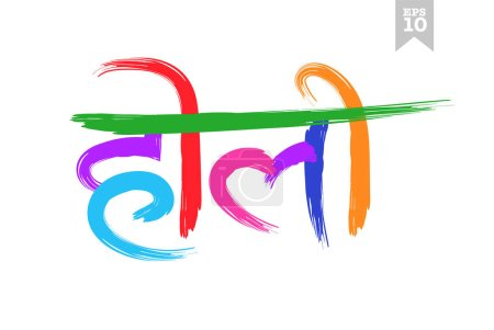 Illustration for Holi in Hindi vector isolated colorful brush stroke label - Royalty Free Image