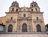 cathedral in Cajamarca peru