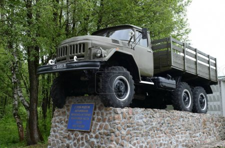 Monument to the army car ZIL-131 at the military unit 05763 of the Ministry of Emergency Situations of Russia.