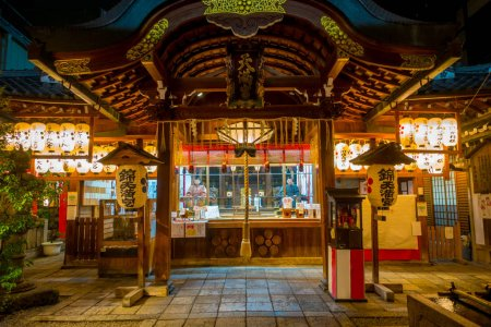 KYOTO, JAPAN - JULY 05, 2017: Beautiful enter at night around the narrow street of Gion DIstrict, Kyoto
