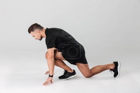 Full length portrait of a healthy mature sportsman
