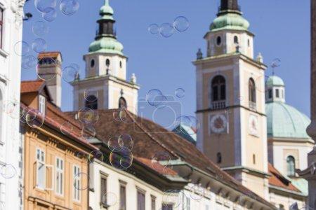 LJUBLJANA  - SLOVENIA - SEPTEMBER 25, 2016 : St. Nicholas Cathed