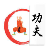 Illustration a monk demonstrating Kung Fu and a hieroglyph