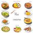Food with minerals icon, vector illustration...