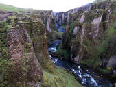 Iceland beautiful landscape of Fjadrargljufur Canyon 2017