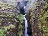 Iceland the waterfall in Fjadrargljufur Canyon 2017