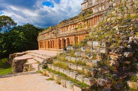 Sayil is a Maya archaeological site