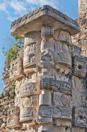 Chaac statue (rain god) in Codz Poop palace (Palac...