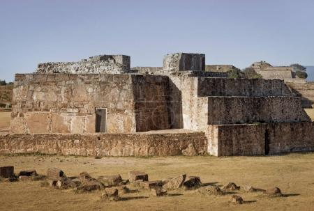 Astronomical Observatory. Ruins of of Monte Alban  pre-Columbian archaeological site - Oaxaca, Mexico