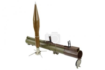 "anti-tank rocket propelled grenade launcher ""bazooka"" isolated on white"