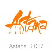 astana kazakhstan lettering