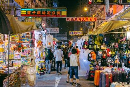 Sham Shui Po street in Hong Kong