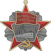 Soviet order of October revolution