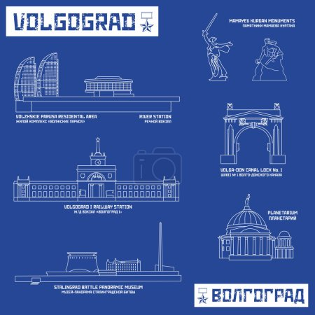 Set of Volgograd sights in doodle style, Russia