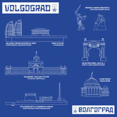 Set of Volgograd sights in doodle style Russia