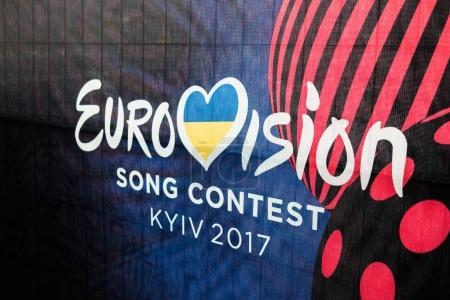 Eurovision 2017 in Ukraine, fan zone, Kyiv