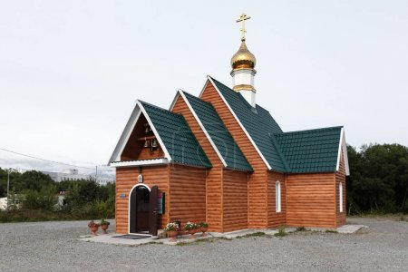 Temple in Honor of Saint Sergius of Radonezh of Kamchatka Penins