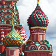 Постер, плакат: Dome of the Church Dome different colors Christianity