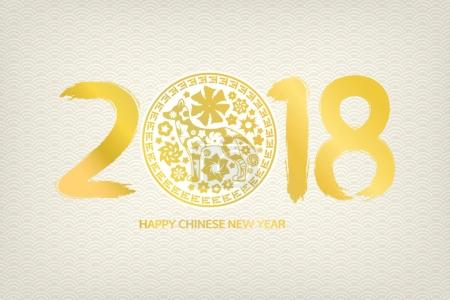 2018 Happy Chinese New Year Dogs card shape decoration greeting card banner vector illustration. Designed in a golden style with a dog with a zodiac symbol of the coming year