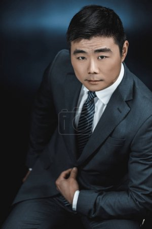 Asian businessman