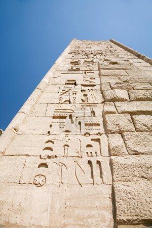 hieroglyphics in high wall temple