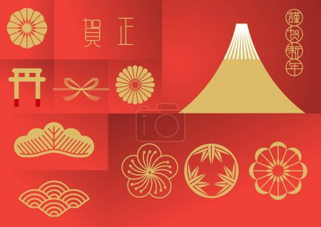 Japanese New Year celebration/ Blesssing Years ahead/ Japanese textile pattern elements/ Happy New Year in English