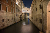 The Bridge of Sighs in night time, Venice, Italy