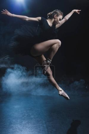 ballet dancer in pointe shoes and tutu