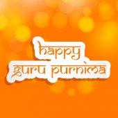 Illustration o elements for Hindu festival Guru Purnima