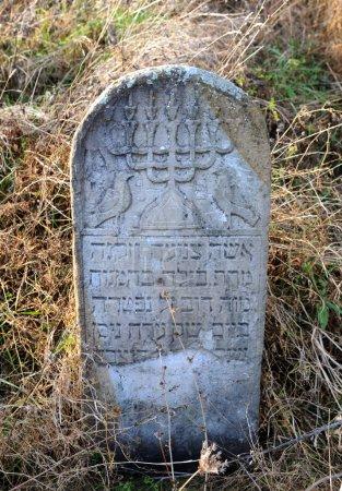 Old Jewish cemetery in Staryi Sambir, Lviv region, Ukraine.