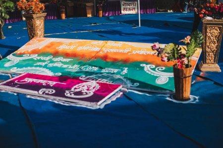Photo for Indian Sankranthi (Indian Hindu Festival) - Royalty Free Image