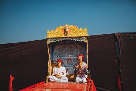 Photo pour Décorations pour Indian Sankranthi (Festival hindou indien) ) - image libre de droit